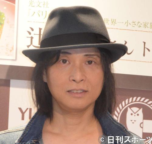 辻仁成(16年撮影)