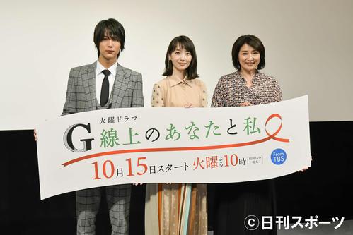 TBS系ドラマ「G線上のあなたと私」のプレミアム試写会に出席した、左から中川大志、波瑠、松下由樹