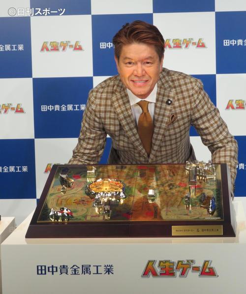 田中貴金属の時価総額1億5000万円「純金製人生ゲーム」お披露目イベントに出席したヒロミ