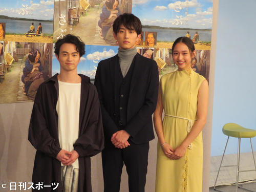 NHKBSプレミアム「さぶ」の会見に出席した左から森永悠希、杉野遥亮、白本彩奈