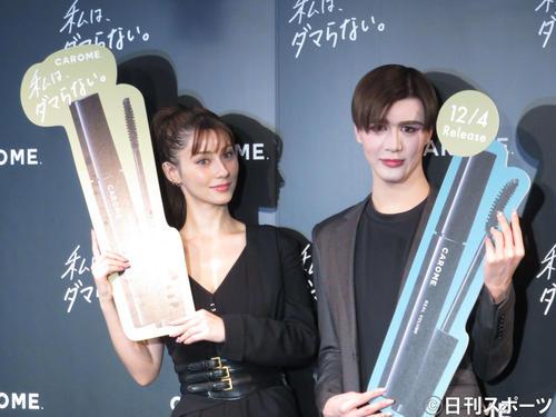 新製品発表会に登場したダレノガレ明美(左)とMatt