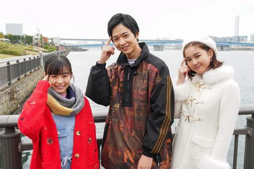日テレドラマ「ニッポンノワール」に出演する、左から森七菜、鈴木仁、箭内夢菜(外部提供)