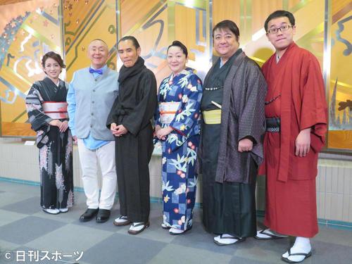 片岡鶴太郎の「鶴やしき」第1回寄席あつめに出席した、左から大下香奈、松村邦洋、片岡鶴太郎、エド・はるみ、彦摩呂、パーマ大佐