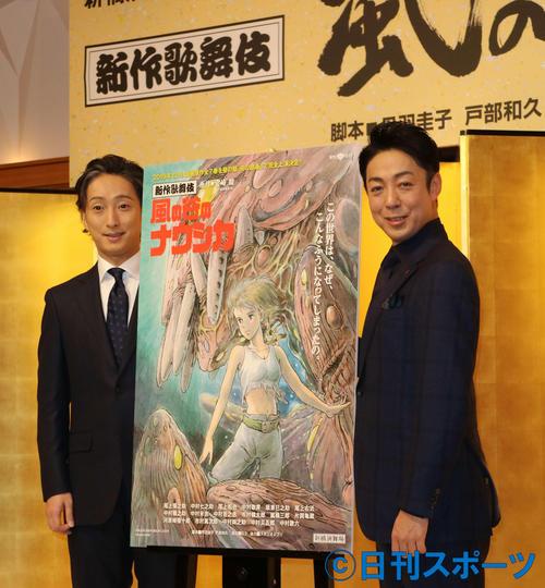 新作歌舞伎「風の谷のナウシカ」の制作会見に出席した尾上菊之助(右)、中村七之助(19年9月30日)