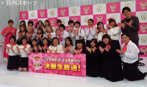 「女芸人No.1決定戦 THE W 2019」ファイナリスト(19年10月)
