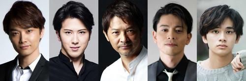 新たに出演が発表された、左から井上芳雄、尾上松也、緒形直人、吉沢悠、北村匠海