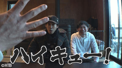 25日に始まる「水曜どうでしょう」最新作(左は大泉、右は鈴井)(c)HTB
