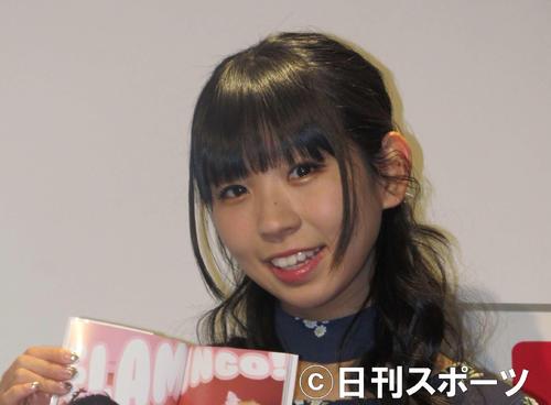 Misuzu Furukawa [January 29, 2017]