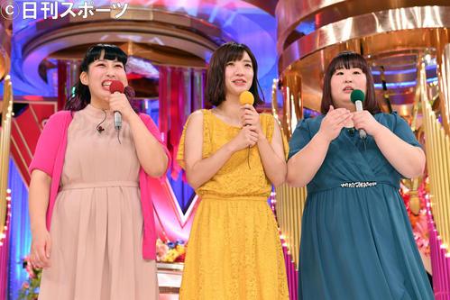 3 o'clock heroine who won the female entertainer No.1 decisive match THE W 2019. From the left, Yumecchi, Maki Fukuda, Kanade [December 9, 2019]