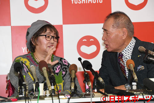 血液のがんの一種で現在闘病中であることを発表した宮川花子(左)と宮川大助(撮影・前岡正明)