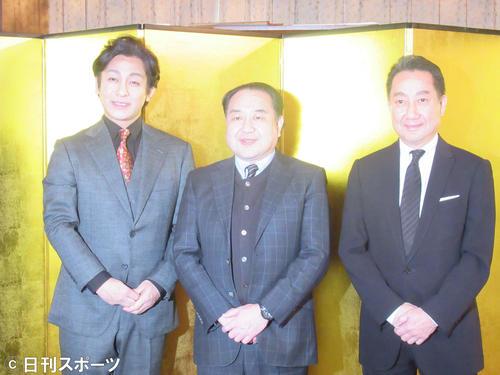 「寿初春大歌舞伎」の取材会に出席した、左から片岡愛之助、中村鴈治郎、中村扇雀