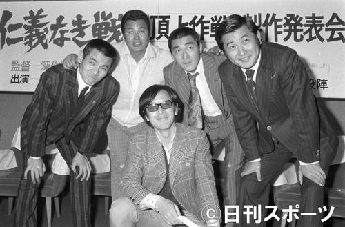 73年、映画「仁義なき戦い」製作発表 左から菅原文太さん、梅宮辰夫さん、松方弘樹さん、小林旭、中央下は深作欣二監督