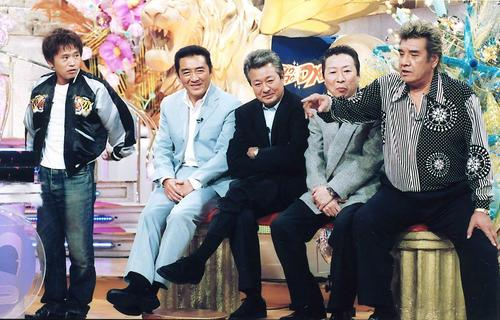 03年、日本テレビ系「ダウンタウンDX」に出演した松方弘樹さん、梅宮辰夫さん、石倉三郎、力也さん