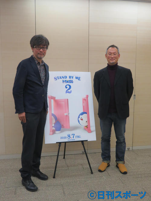「STAND BY MEドラえもん2」の20年8月7日公開を発表した山崎貴監督(左)と八木竜一監督