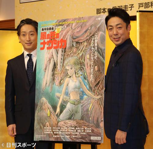 9月30日、新作歌舞伎「風の谷のナウシカ」制作会見に出席した尾上菊之助(右)と中村七之助