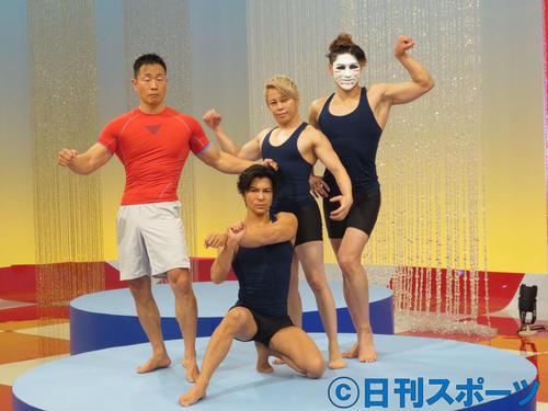 「みんなで筋肉体操 新春スペシャル・豪華筋肉祭り」の会見に参加した、左から谷本道哉氏、武田真治、西川貴教、樽美酒研二