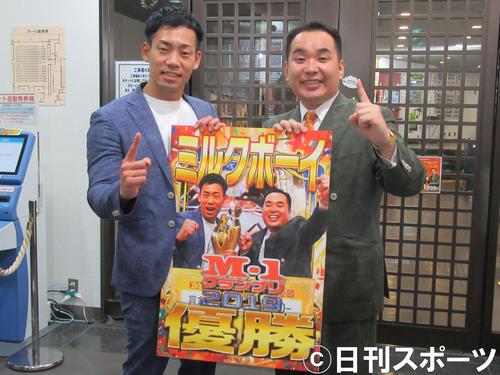 Photo of Osaka Triumphal Milk Boy prefers square-cutting to advance to Tokyo?