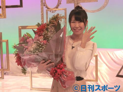 """Photo of Saki Sakura Inagaki """"Unexperienced pile"""" 9 months pregnant"""