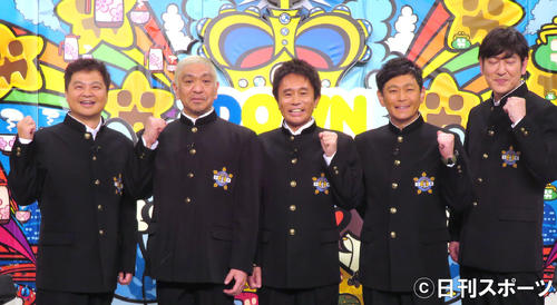 "Photo of Nippon Television "" Do not laugh '' at the red and white back 10 years leading in commercial broadcasting"