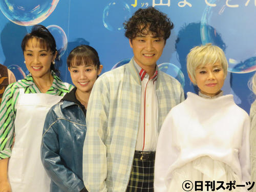 "Photo of Inspired by the musical performance of Yoshio Inoue's ""Yume no Yomi"""