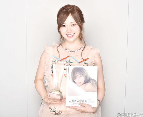セカンド写真集「パスポート」がオリコン上半期写真集ランキングで1位となり、笑顔を見せる白石麻衣(17年5月28日)