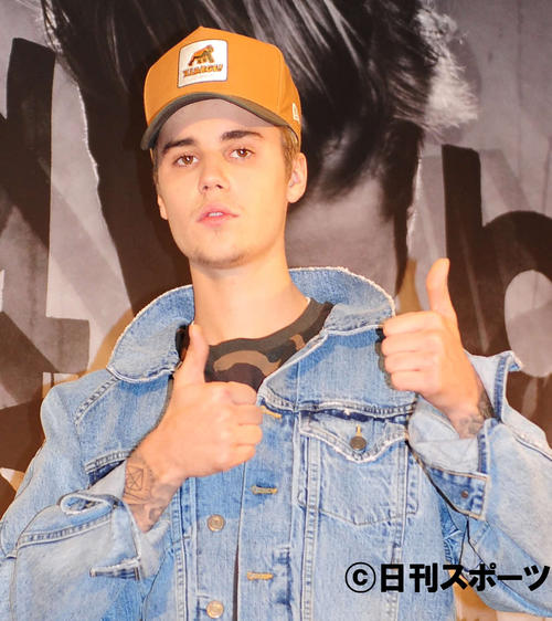 Photo of J. Bieber plans to release lime disease confession, fighting disease video