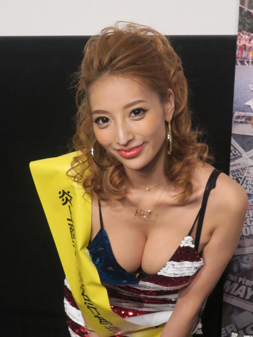 """Photo of Sato Kato """"Divorced"""" Posted a video on YouTube"""