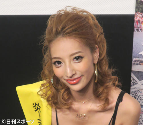 "Photo of Sato Kato speed divorce talk ""beautiful life expectancy …"""