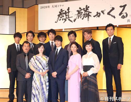 長谷川博己(前列左から3人目)らNHK大河ドラマ「麒麟がくる」の出演者(撮影・大野祥一)