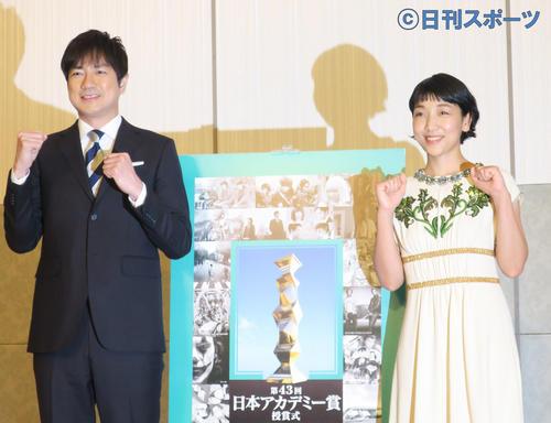 「第43回日本アカデミー賞」授賞式の司会に決まったフリーアナウンサー羽鳥慎一(左)と女優安藤サクラ