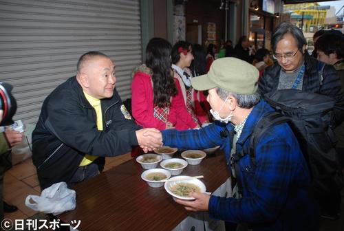 """Photo of Kunihiro Matsumura """"Thank You Words"""" Start Cooking in Kobe"""