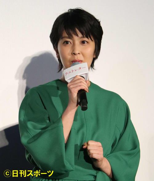 映画「ラストレター」の初日舞台あいさつに出席した松たか子