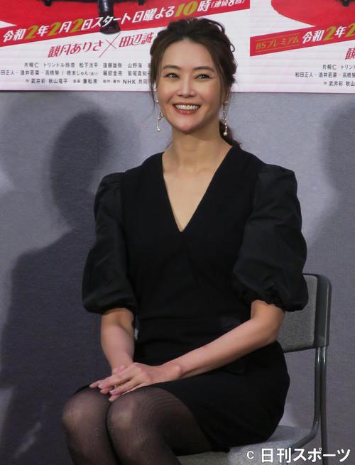 NHK BSプレミアムドラマ「捜査会議はリビングで おかわり!」の試写会に出席した主演の観月ありさ