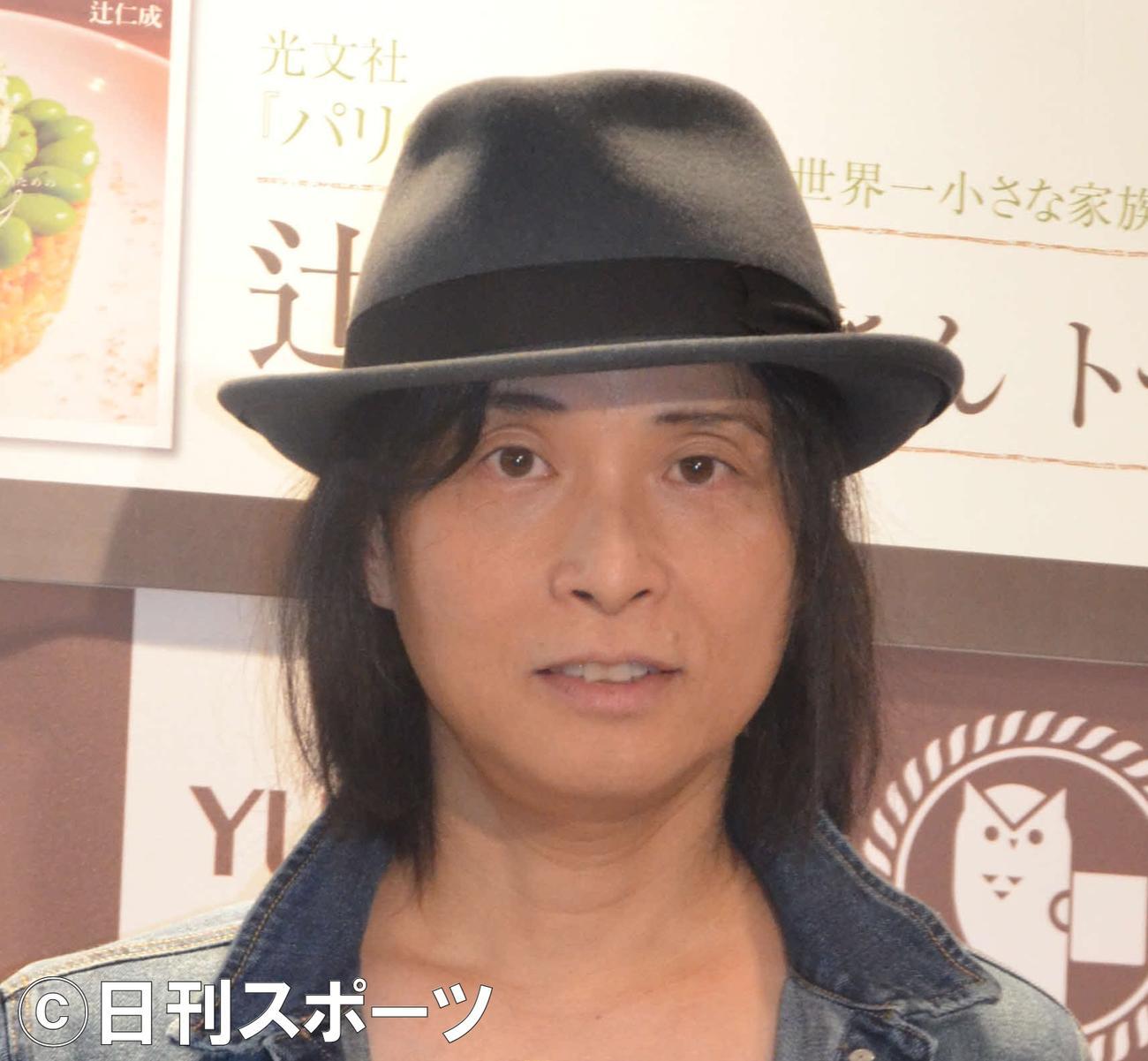 辻仁成(16年4月撮影)