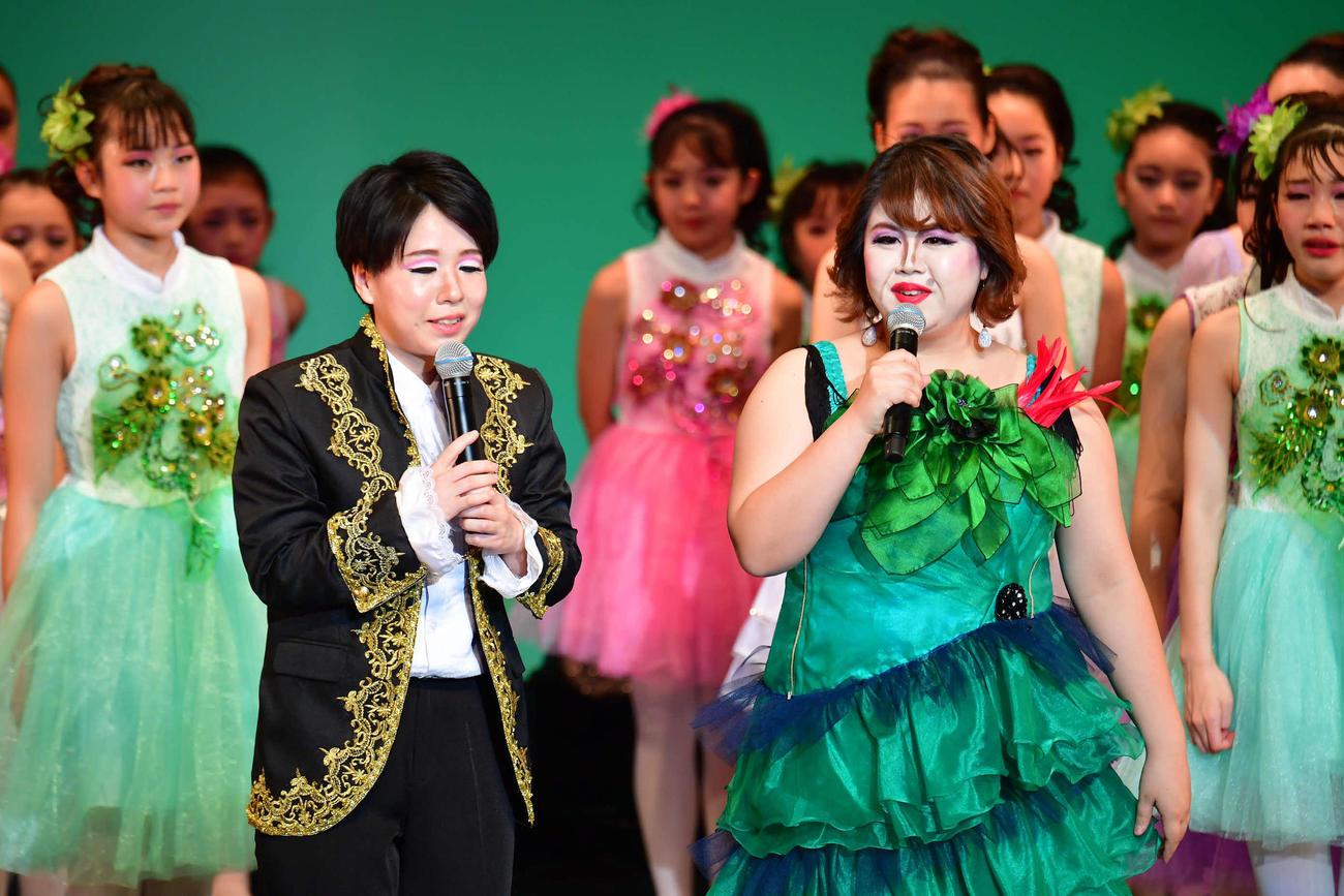上沼 恵美子 ものまね