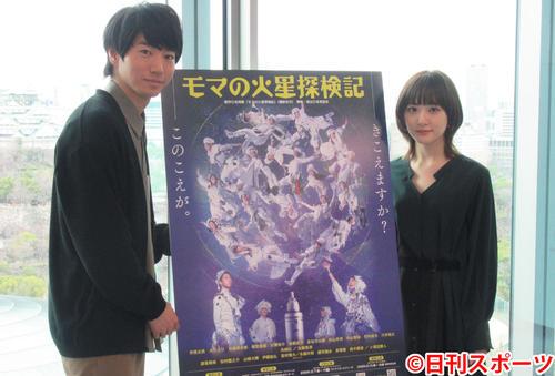 舞台「モマの火星探検記」の取材会に出席した生駒里奈(右)と矢崎広(撮影・星名希実)