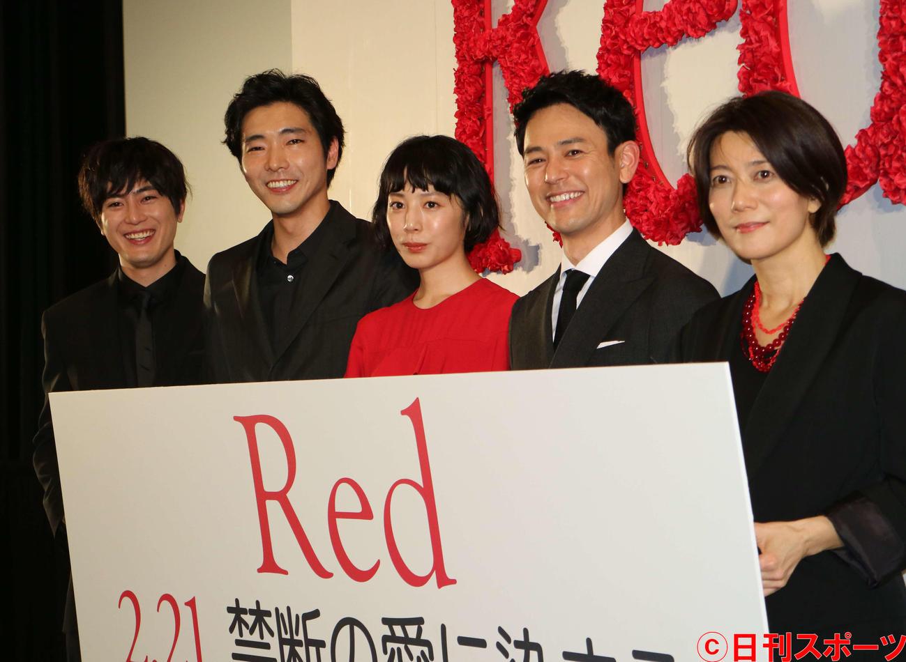 映画「Red」の完成試写会に出席した、左から間宮祥太朗、柄本佑、夏帆、妻夫木聡、三島有紀子監督