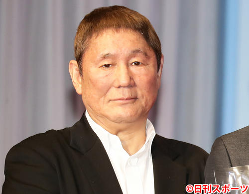 """Photo of Beat Takeshi first mention of remarriage """" Let's know ''"""