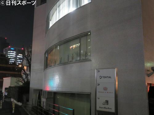 "Photo of Noriyuki Makihara's office "" Police do not contact me ''"