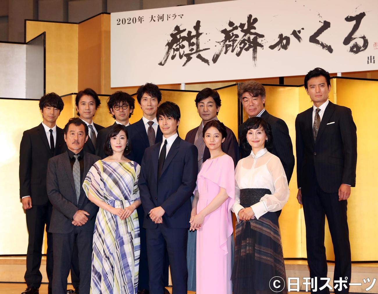 NHK大河ドラマ「麒麟がくる」の出演者たち(2019年6月17日撮影)