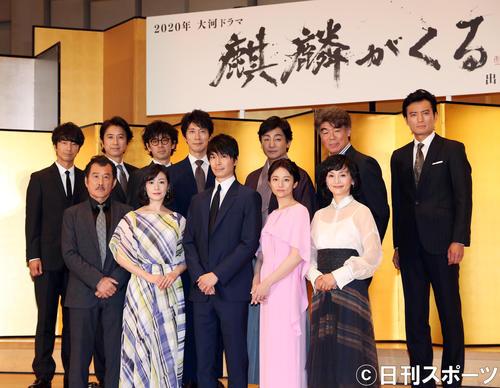 """Photo of NHK Taiga """"Kirin ga Kuru"""" 5 episodes 13.2% down right shoulder"""