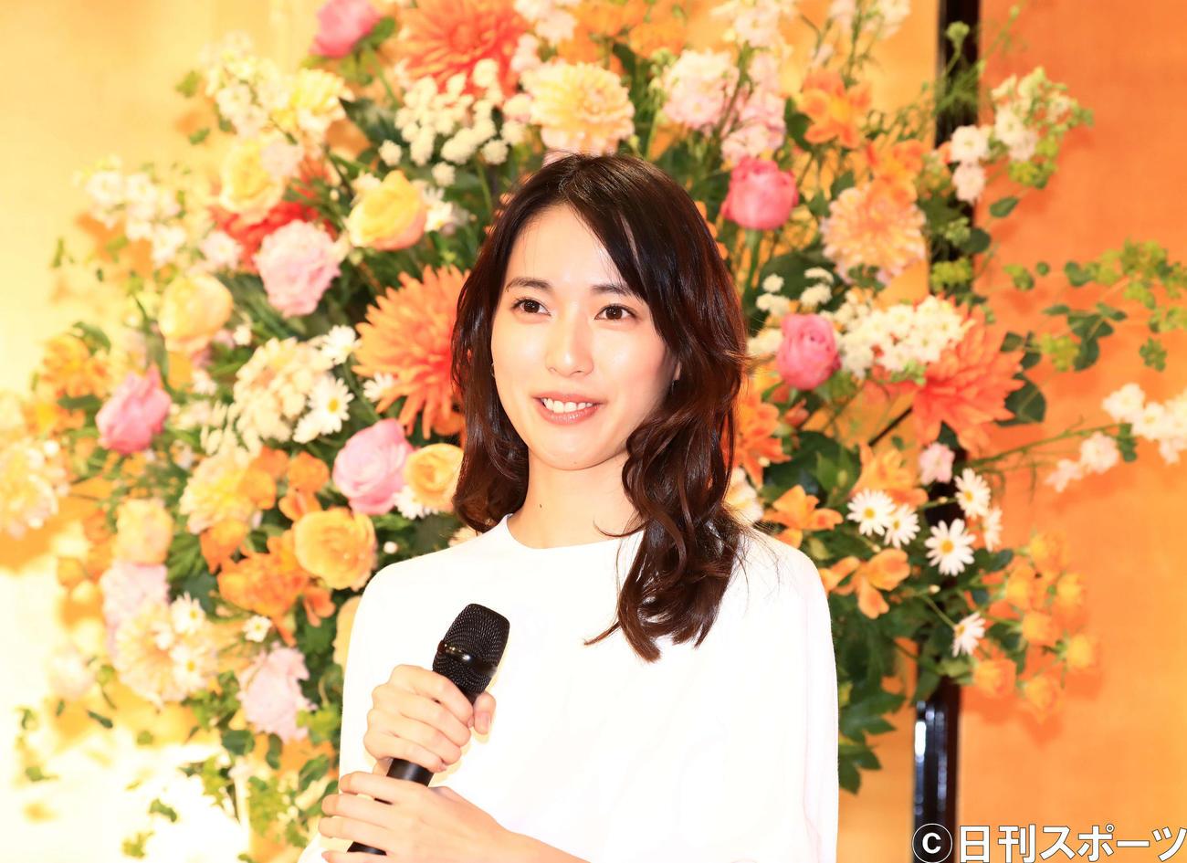 NHK連続テレビ小説「スカーレット」のヒロイン役が決まり会見を行う戸田恵梨香(2018年12月3日撮影)