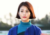 柄本時生から過去に告白された高畑充希が結婚祝福 - 芸能 : 日刊スポーツ