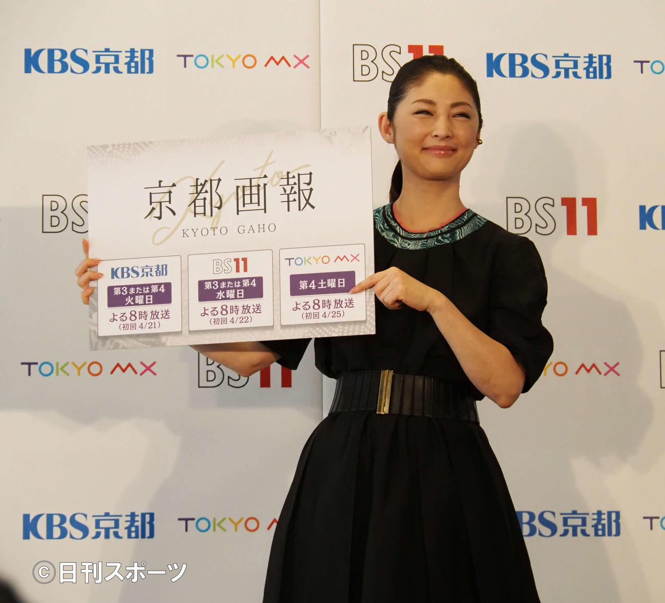 「京都画報」KBS京都・TOKYO MX・BS11共同記者会見に出席した常盤貴子(撮影・遠藤尚子)