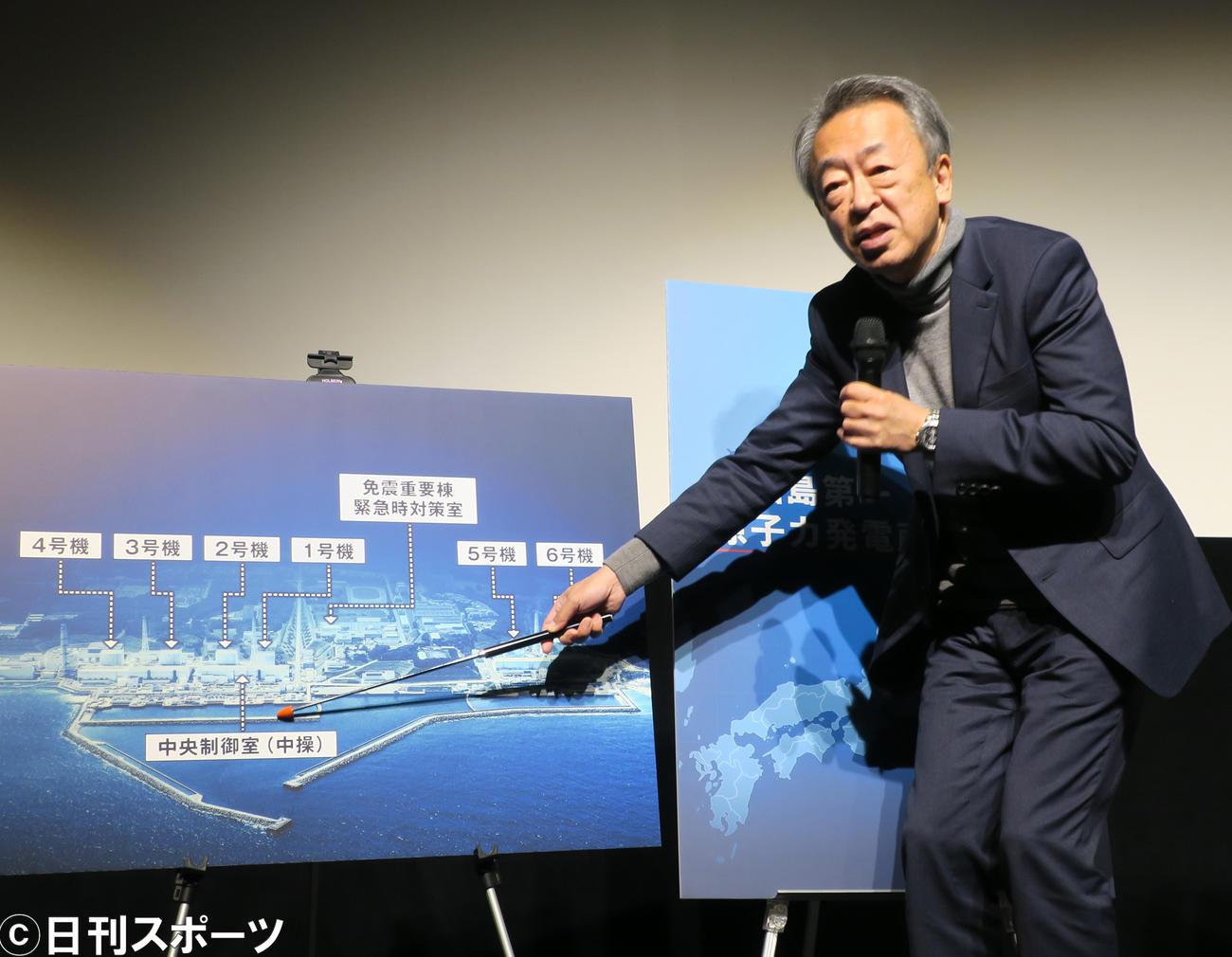 映画「Fukushima50」トークイベントで生解説を行ったジャーナリスト池上彰氏