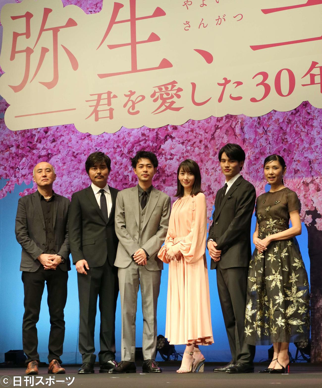 映画「弥生、三月 -君を愛した30年-」の完成試写会に出席した、左から遊川和彦監督、小沢征悦、成田凌、波瑠、岡田健史、黒木瞳