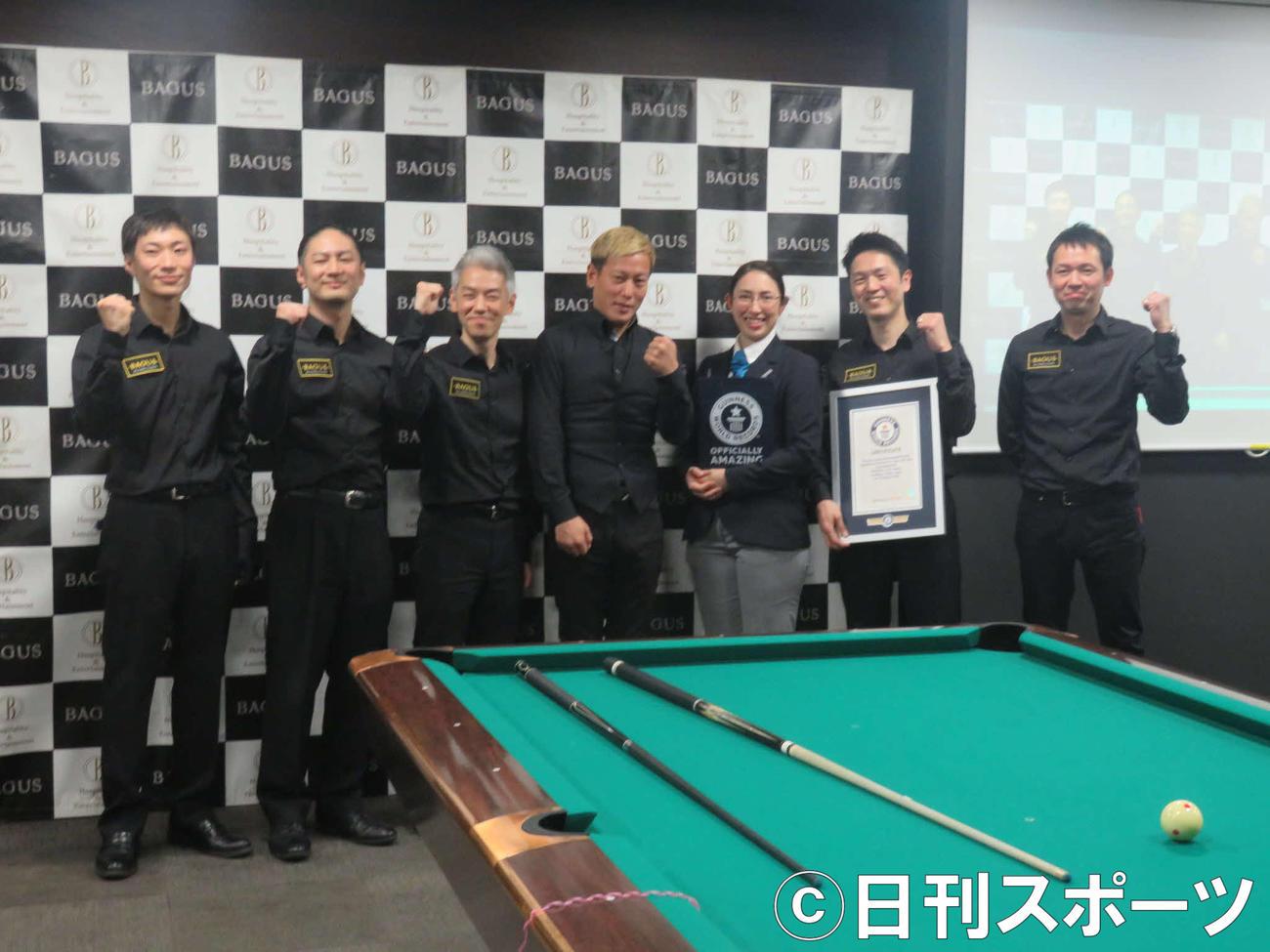 ビリヤード「スピードプール」で、プロ5人と共にギネス世界記録を達成したじゅんいちダビッドソン(左から4人目)