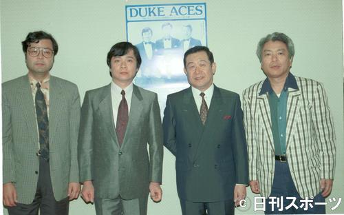 """Photo of """"Good hot water"""" Duke Aces Kazuhiko Yoshida dies"""