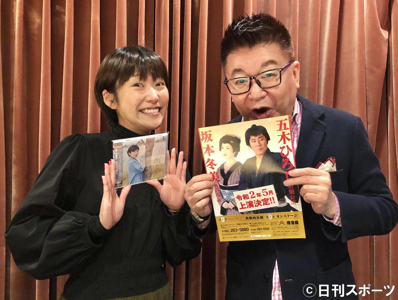森山愛子(左)と生島ヒロシ