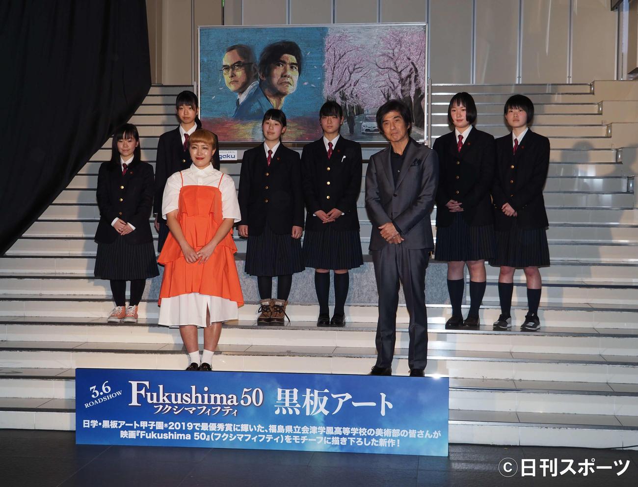 映画「Fukushima 50」黒板アートイベントに出席した丸山桂里奈(左)と佐藤浩市。後方は福島・会津学鳳高校の生徒たち